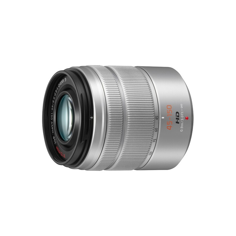 Panasonic 45-150mm F4.0-5.6 #1